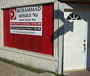 A little mosque of Nation of Islam in Louisiana, 2005.