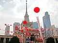 2009上海书展.jpg