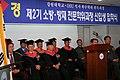 2009년 3월 20일 중앙소방학교 FEMP(소방방재전문과정입학식) 입학식21.jpg