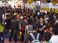 2010 Taipei IT Month Day3 Hall3.jpg