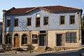 20110914 Antilogia Building in the village of Abdera Xanthi Thrace Greece.jpg