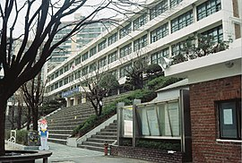 2012-04-16 Sangdo Middle School (Seoul).jpg