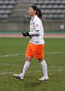Rumi Utsugi Japanese footballer