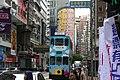 2015.05.17.101701 Tram Johnston Road Wan Chai Hong Kong.jpg