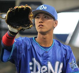 20150322 Taiki Sekine outfielder of the Yokohama DeNA BayStars, at Seibu Prince Dome.jpeg