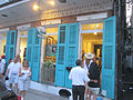 2015 Dirty Linen Night Royal St 831Doorway.jpg
