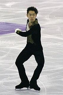 Daisuke Murakami (figure skater) figure skater