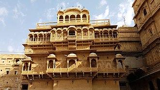 Jaisalmer Fort - Image: 20170309 094915 Jaisalmer fort anagoria