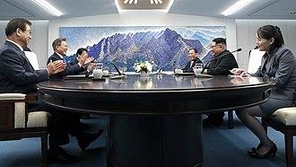 Inter-Korean summits - Talks inside the Peace House