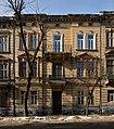 22 Chekhova Street, Lviv (01).jpg