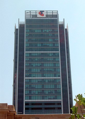 275 George Street - View from King George Square, 2009
