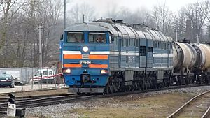 Файл:2TE116-1040 departure from Krustpils to Daugavpils.webm