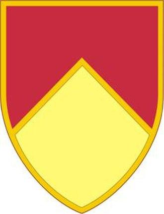 36th Field Artillery Regiment - Image: 36 FA Rgt DUI