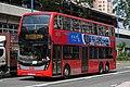 3ATENU204 at Kowloon Bay Station (20190228115200).jpg