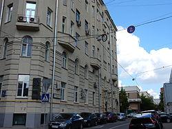 Справка от фтизиатра 1-й Шибаевский переулок Справка 001-ГС у Пражская