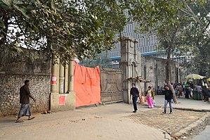 The 42 (Kolkata) - Image: 42B Chowringhee Road Kolkata 2013 01 05 2464