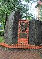46-115-0025 Пам'ятник Біласу В. і Данилишину Д., м. Трускавець IMG 9006.jpg