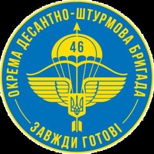 46th Air Assault Brigade (Ukraine) - Shoulder Sleeve Insignia