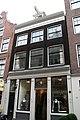4737 Amsterdam, Prinsenstraat 18.JPG