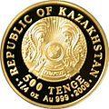 500 tenge Bars golden a.jpg