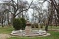 51-101-5046 Парк санаторію ім. Чкалова.jpg