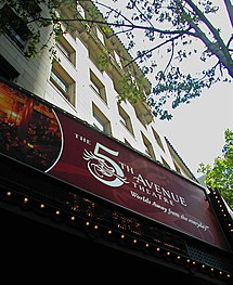 5th Ave Theater Marquee (Seattle) 2007-08.jpg