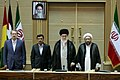 5th International Conference in Support of the Palestinian Intifada, Tehran (1).jpg