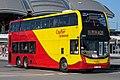 6841 at HZMB Hong Kong Port (20181029153000).jpg