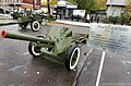 76-mm regimental gun MZ-2 (M1944).jpg
