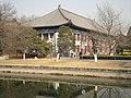 7 Peking University.jpg