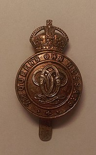 7th Queens Own Hussars