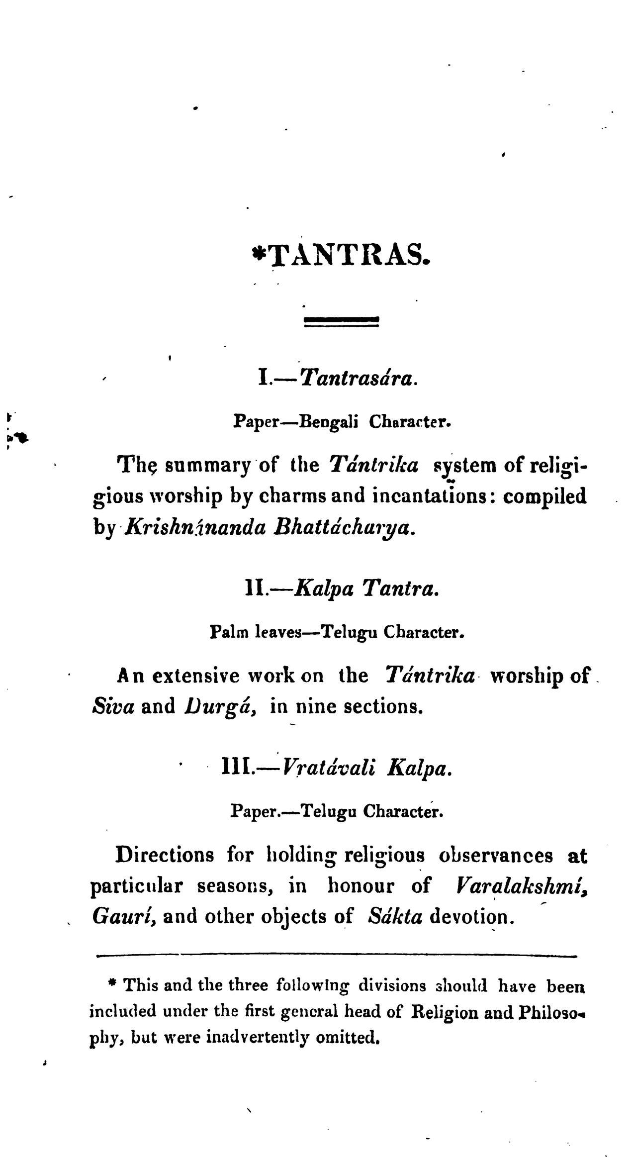 Page:A Descriptive Catalogue of the Oriental Manuscripts