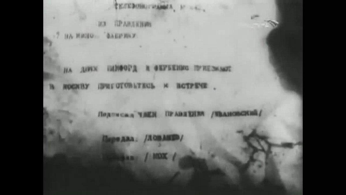 Douglas Fairbanks randki
