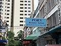 "A huge sign ""Porn"" in Bangkok (Porn is a Thai female name).jpg"
