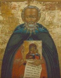 Russian Orthodox abbot