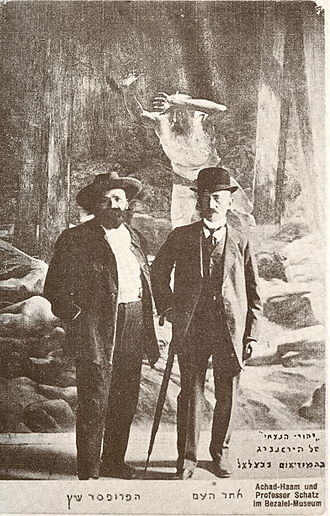 "Ahad Ha'am - Ahad Ha'am with Bezalel Art School founder Boris Schatz against backdrop of ""The Wandering Jew"" by Samuel Hirszenberg"