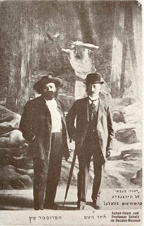 Achadd Haam and Schats 1911
