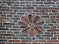 Achtspakig zonnerad Leiden.jpg