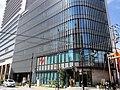 AdachiSeiwa Shinkin Bank Head Office 02.jpg