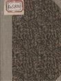 Adshchapenets 1932.pdf