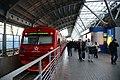 Aeroexpress Train at Domodedovo Airport train station.jpg