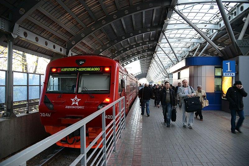 Como ir do aeroporto de Moscou para o centro