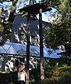 Aichi University Toyohashi Campus ac (1).jpg