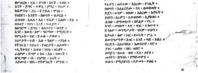 Media in Ethiopia - Wikipedia