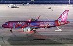 Air Asia Airbus A320-200N 9M-NEO.jpg