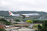 Air China Airbus A330-343 B-6523 on Final Approach at Taipei Songshan Airport 20150321b.jpg