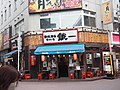 Akabane 赤羽 (50296022618).jpg