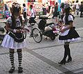 Akihabara Maids2.jpg