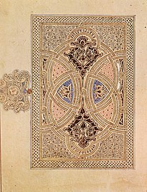 Carpet page from an Arabic illuminated manuscript, 11th century