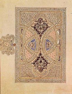 Islamic interlace patterns interlaced knotwork in Islamic art